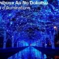 avenue tokyo